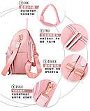 Рюкзак дівчина Нейлонова Рюкзак жіночий новий стильний універсальний шкільний Жіночий рюкзак дорожній опт, фото 7