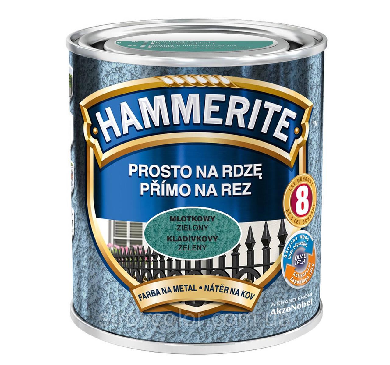 Эмаль молотковая Зелёная 3в1 Hammerite 0,7л (Краска хамерайт Польша)