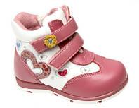 Ботинки на девочек