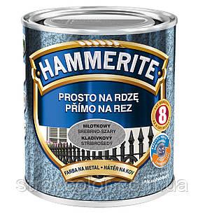 Эмаль молотковая Серебристо-Серая 3в1 Hammerite 2,5л (Краска хамерайт Польша)