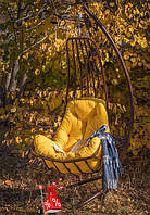 Садовое подвесное кресло качели кокон Kairo, подвесное кресло яйцо, кресло-качели,подвесные садовые качели