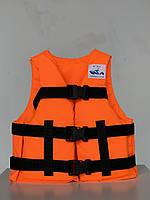Страхувальний жилет 30-50 кг, фото 1