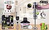 Занурювальний блендер DSP KM1040 4 в 1 багатофункціональний ручний, 700 Вт   Кухонний подрібнювач продуктів
