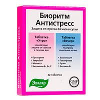 Эвалар «Биоритм Антистресс 24 день/ночь» Таблетки 32 шт