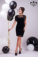 """Женское коктейльное платье """"Карите"""" (черный), фото 1"""