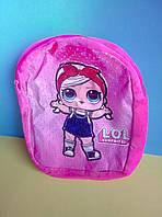Рюкзак дошкільника ЛОЛ м'який рожевий