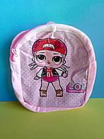 Рюкзак дошкільника ЛОЛ м'який світло-рожевий
