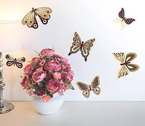 Набор декоративных наклеек на стены Коричнево-бежевые бабочки, 20 шт.