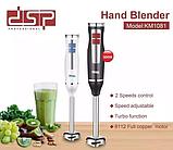 Погружной блендер DSP KM1081 ручной 800 Вт   Кухонный измельчитель продуктов, фото 3