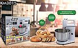 Міксер з чашею DSP KM3015 кухонний 300Вт   Стаціонарний міксер-тістоміс, фото 3
