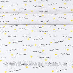 """Тканина ранфорс шириною 240 см """"Вії і жовті сердечка"""" на білому (№3405)"""