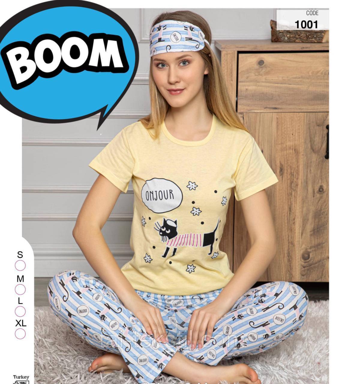 Піжама жіноча футболка і штани бавовна 100% + маска S-M-L-XL