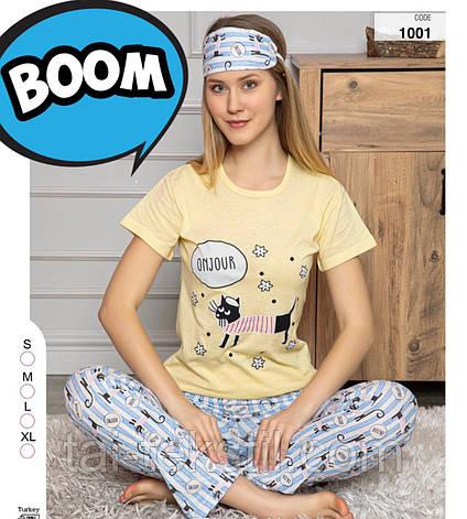Піжама жіноча футболка і штани бавовна 100% + маска S-M-L-XL, фото 2