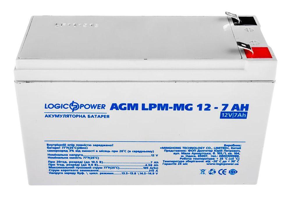 Аккумуляторная батарея Logicpower 12V 7 Ah (LPM-MG 12 - 7 AH) AGM мультигелевый