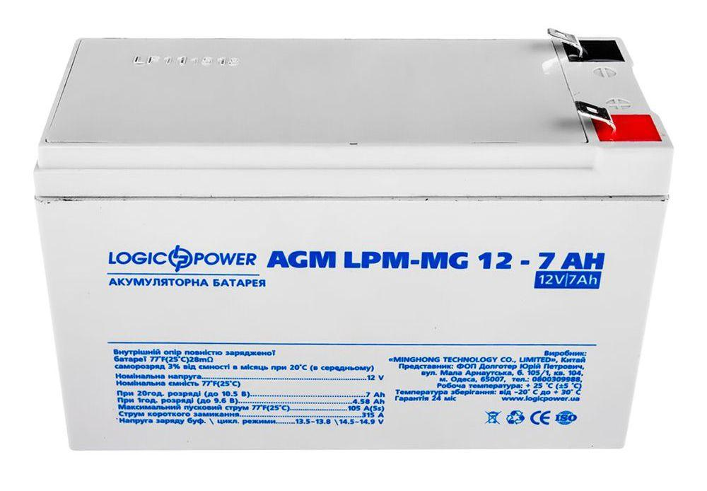 Акумуляторна батарея Logicpower 12V 7Ah (3058)
