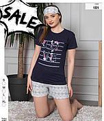 Пижама молодежная футболка и шорты хлопок 100% Турция № 101