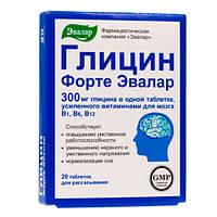 Эвалар «Глицин Форте» Таблетки 20 шт
