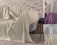 Хлопковое покрывало на диван или кровать с бахромой 180х220 см, Турция