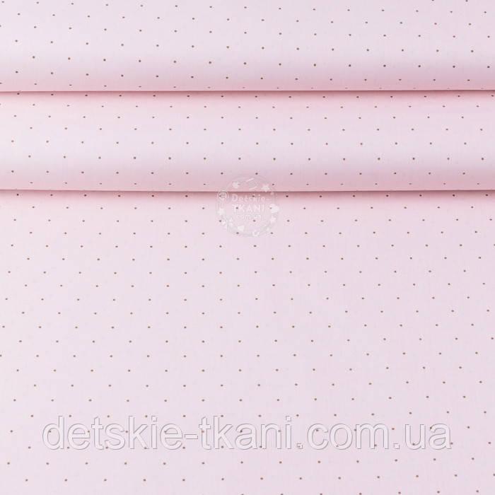 """Ткань ранфорс шириной 240 см """"Коричневые редкие точки"""" на розовом (№3407)"""