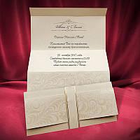 Красивые приглашения на свадьбу цвета айвори с узорами (арт. 2619)
