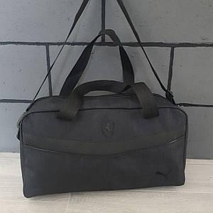 Мужская спортивная сумка с логотипом 48х25х15см