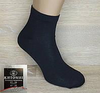 """Чоловічі шкарпетки середньої висоти """"Житомир Особливо Комфортно"""". Чорний колір. №012. (Роздріб)."""