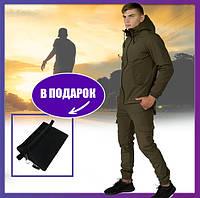 Мужской костюм Softshell хаки демисезонный, Куртка мужская, штаны утепленные + Подарок