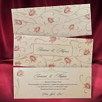 Цветочные приглашения на свадьбу (арт. 2621)