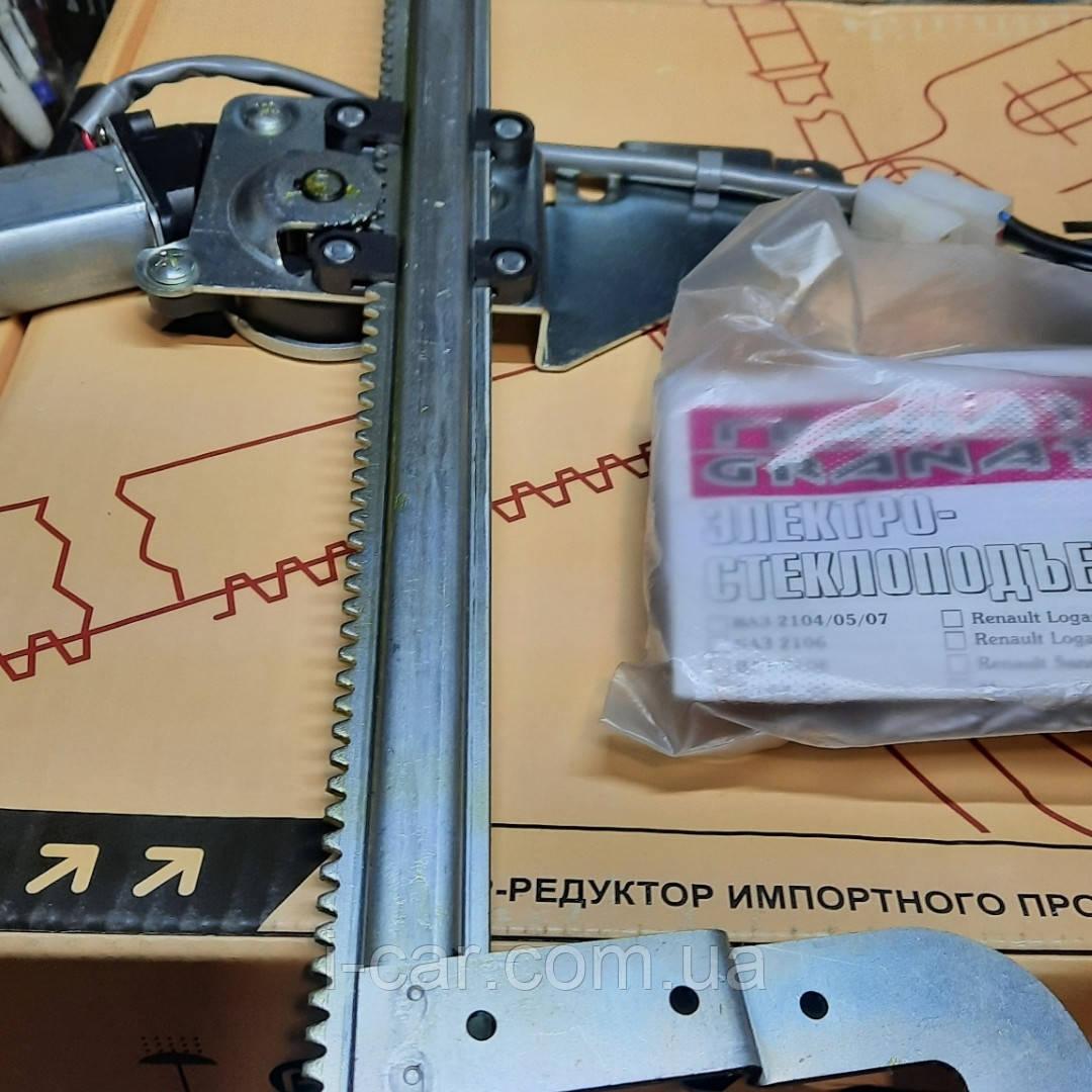 """ЕСП рейкові """"Гранат"""" ВАЗ-2109,99.14,15 в передні двері,"""