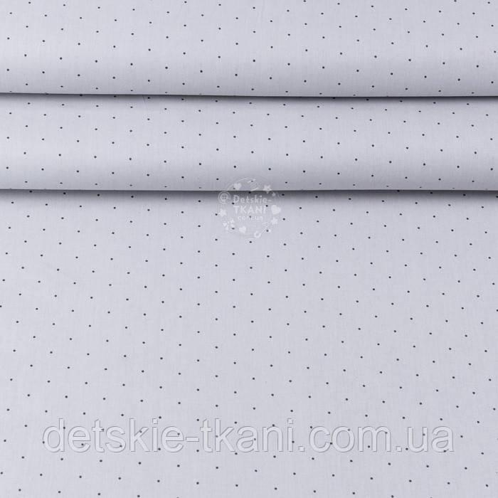 """Ткань ранфорс шириной 240 см """"Графитовые редкие точки"""" на сером (№3410)"""