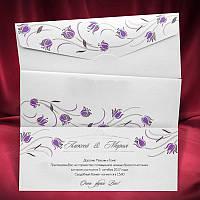 Цветочные приглашения на свадьбу (арт. 2623)