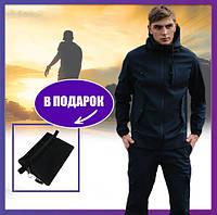Мужской костюм Softshell синий демисезонный Intruder, Куртка мужская, брюки утепленные + ключница