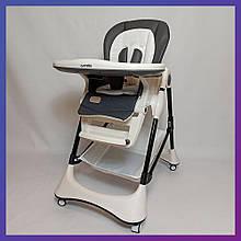 Детский стульчик для кормления с регулируемой спинкой Carrello Stella CRL-9503 Palette Grey серый на колесах