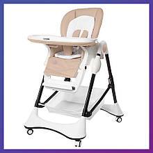 Детский стульчик для кормления с регулируемой спинкой Carrello Stella CRL-9503 Light Beige бежевый на колесах