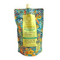 Облепиховый шампунь NATURA SIBERICA для всех типов волос, пакет дой-пак 500 мл