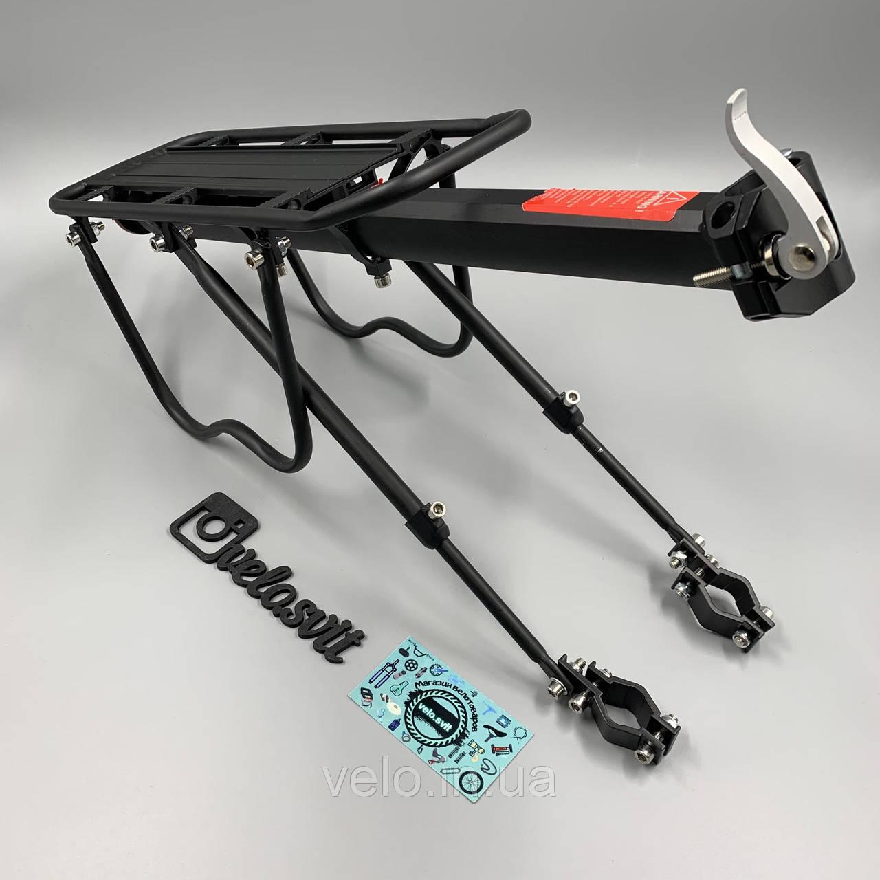 Багажник на велосипед алюмінієвий