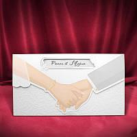 Оригинальные приглашения на свадьбу (арт. 2630)