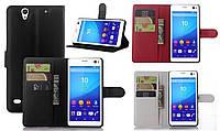 Чехол-бумажник для Sony Xperia C4 E5303