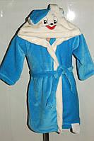 Халат  Зайка махровый 30 р синего цвета, фото 1
