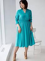 Однотонное платье XL