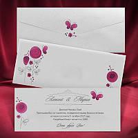 Яркие приглашения на свадьбу с бабочками (арт. 2645), фото 1