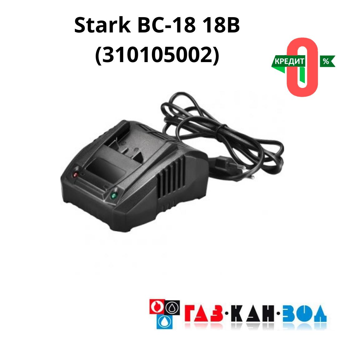 Зарядное устройство Stark BC-18 18В