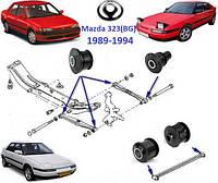 Сайлентблок Mazda 323 BG комплект 12шт задняя подвеска 89-94г