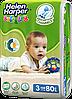 Підгузники дитячі Helen Harper Soft&Dry 3 Midi (4-9 кг) 80 шт