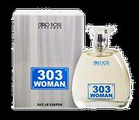 Парфюмерная вода для женщин 303 Woman (Carlo Bossi), 100мл