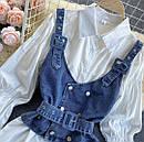 Комплект біла сорочка з джинсовим жилетом на бретелях (р. 42-46) 7913460, фото 2