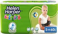 Підгузники дитячі Helen Harper Soft&Dry 5 Junior (11-25 кг) 60 шт