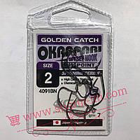 Офсетный крючок Golden Catch Okappari 4091BN #2 (7 шт./уп.) с Обычным ушком