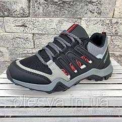 Кроссовки подростковые для мальчиков Jong Golf 10317 Размеры 32- 35