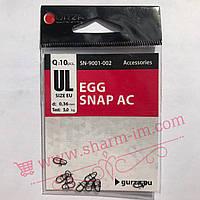 Самозатягивающиеся застібки Gurza EGG Snap AC (D-0,45 мм/10 кг) 10 шт. Розмір - ML